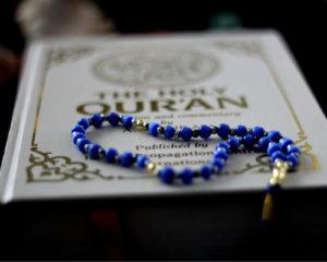 Afbeelding van de Koran